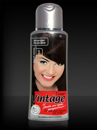 Оттеночный бальзам для волос Vintage Toner